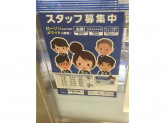 ローソン 札幌地下鉄大通東店