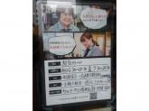 CAFE de CRIE(カフェ・ド・クリエ) 曙橋店
