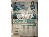セブン-イレブン 尼崎稲葉荘4丁目店