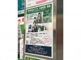 エイブル 心斎橋店