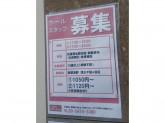 函館海鮮漁火千駄ヶ谷店
