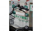 セブン-イレブン 文京動坂上店