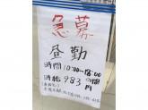 ローソン 本厚木駅北口店