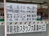 セブン-イレブン 厚木愛甲石田駅前店