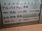 セブン‐イレブン 伊賀平野北谷店