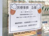 阪神薬局 梅新店