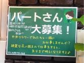 chuo flower(中央フラワー) 国立駅北口店