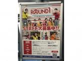 ラウンドワン 横浜駅西口店