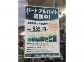 BOOKOFF(ブックオフ) 国立駅南口店