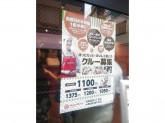 【閉店】ほっともっと 高田馬場2丁目店