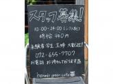 hermit green cafe(ハーミットグリーンカフェ) 高槻店