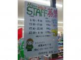 セブン-イレブン 堺鳳西町1丁店