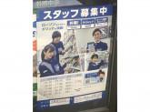 ローソン 広島井口五丁目店