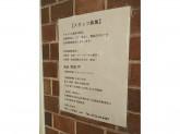 Leaf アリオ鳳店