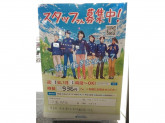 ファミリーマート JR鳳駅前店