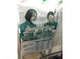 セブン‐イレブン 尼崎若王寺店