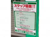 コトブキヤ 日本橋店