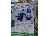 ファミリーマート藤枝与左衛門店