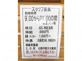 N.V.cafe(エヌブイカフェ) アピタ向山店