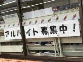 セブン-イレブン 浜田山鎌倉街道店