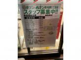 セブン-イレブン 厚木旭町1丁目店