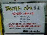 セブン-イレブン 名古屋滝ノ水5丁目店