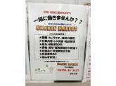SWANKY・MARKET アピタ磐田店