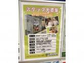 TAiSEiKAN(タイセイカン) テラスウォーク一宮店