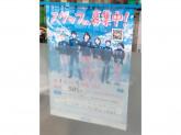 ファミリーマート 三田一丁目店