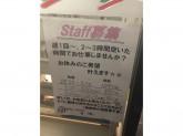 セブン-イレブン 水戸城南店