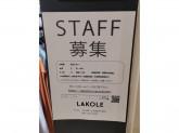 LAKOLE(ラコレ)ららぽーとTOKYO-BAY店