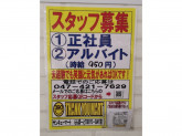 サンキューマート ららぽーとTOKYO-BAY店