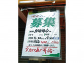 山田さんち(黑門市場)