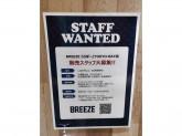 BREEZE(ブリーズ) ららぽーとTOKYO-BAY店