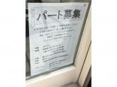 リサイクルブティック ABC 戸越銀座店