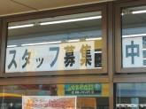 セブン-イレブン 川越霞ヶ関東1丁目店