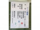浅草第一屋ビル宝くじセンター