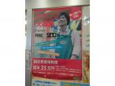 麻雀ZOO 松戸店
