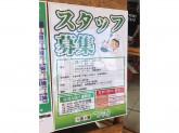 ひな野 加古川店