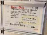 Dorry Doll(ドリードール) 梅田EST店