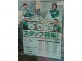 セブン-イレブン 文京本駒込2丁目店