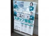 セブン-イレブン 伏見稲荷榎木橋店