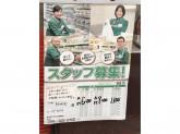 セブン‐イレブン 川崎神明町店