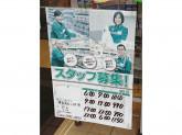 セブン-イレブン 豊島高松3丁目店