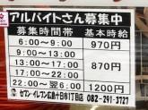 セブン-イレブン 広島十日市1丁目店