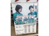セブン-イレブン 飯塚市役所前店