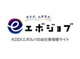 KDDIエボルバ / 1200602240