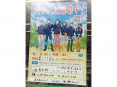 ファミリーマート 八尾南本町店