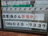 セブン-イレブン 豊田市秋葉町店