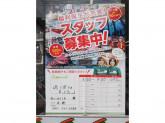 セブン-イレブン 横浜保土ケ谷2丁目店